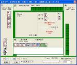 20050524-1s.jpg