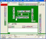 20050527-1s.jpg