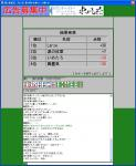 20050530-1s.jpg