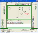 20050612-3s.jpg
