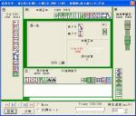 20050612-4.jpg