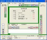 20050618-1.jpg