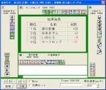 20050618s.jpg