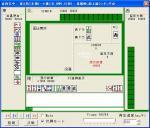 20050626-1s.jpg