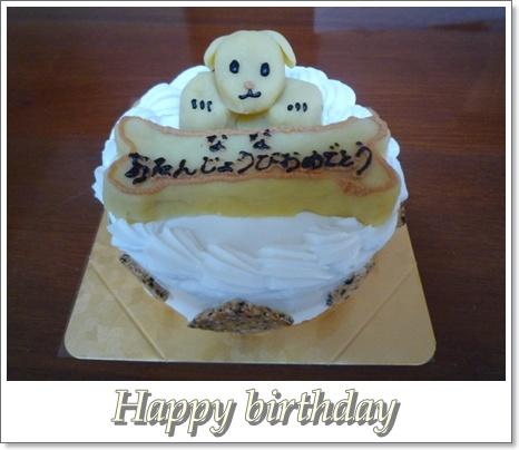 ななのケーキ。
