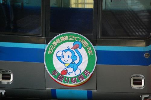 blog20081104-2.jpg