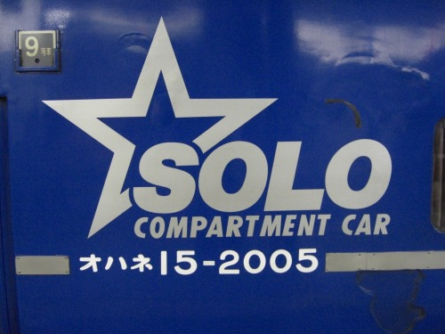 blog20081214-3.jpg