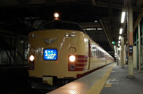 blog20081216.jpg