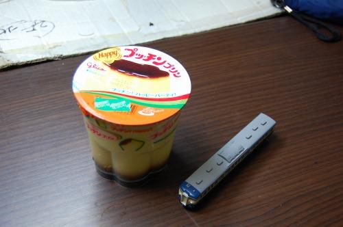 blog20090102-1.jpg