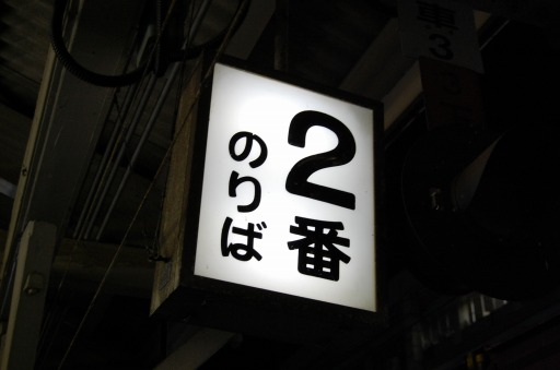blog20090221-5.jpg