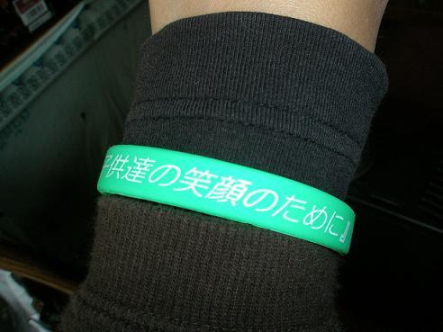 noa2011.jpg