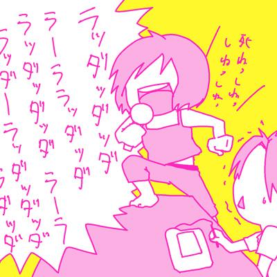 2008_6_15.jpg