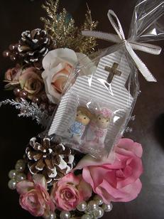ゆきちゃん結婚式 019