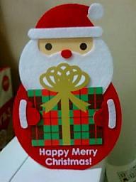 クリスマス2011 004