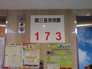 173.jpg