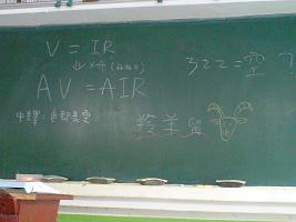 V=IR.jpg
