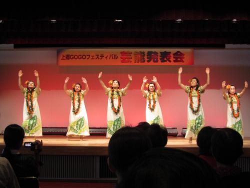 上郷フェスティバル2