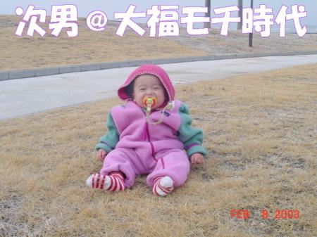 baby-n (1)