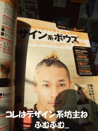 hair (4)