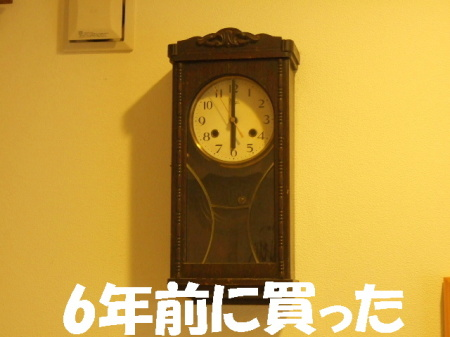 no08_0609 (50)