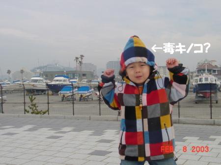baby-n.jpg