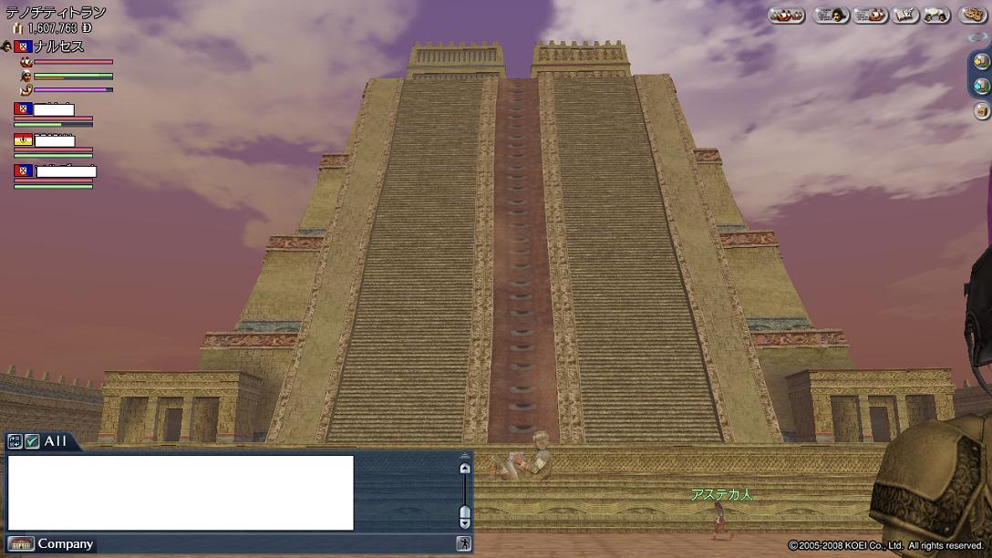 ピラミッドその2