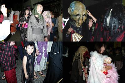 2009-10-20-3.jpg