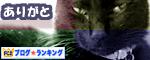 3) yamato-poti1
