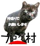 23) poti-yamakuro2
