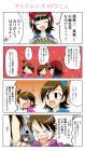 amimami2のコピー