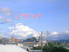 20090811205605
