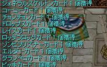 0104-4.jpg