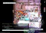 screensara346.jpg