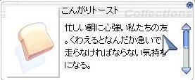 to-.jpg