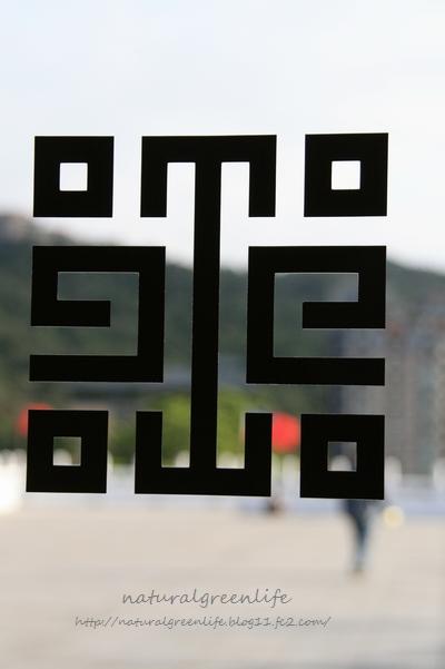 故宮博物院3