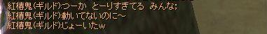 20061110032935.jpg