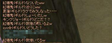 20061110032943.jpg
