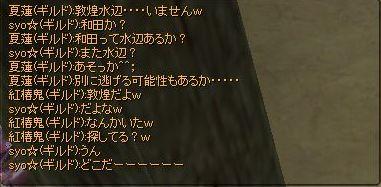 20061110032952.jpg