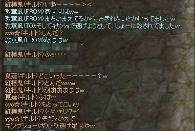 20061110032959.jpg