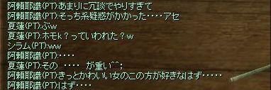 20061110035657.jpg