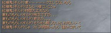 20061118165739.jpg