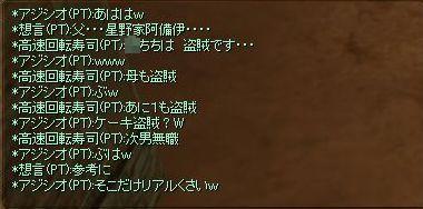 20061118172518.jpg