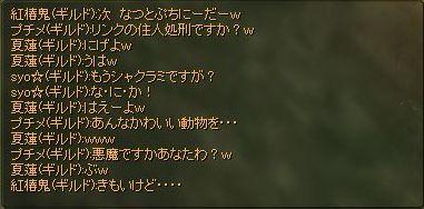 20061125200544.jpg