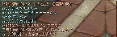 20061125200556.jpg