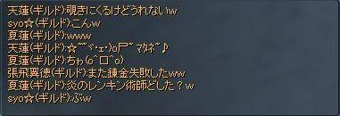 20061125200624.jpg