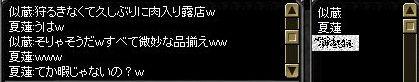 20061125200641.jpg