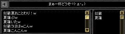 20061125200649.jpg