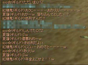 20061129155439.jpg