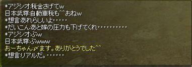 20061203175510.jpg