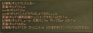 20061211212946.jpg